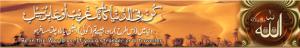 hadithimg